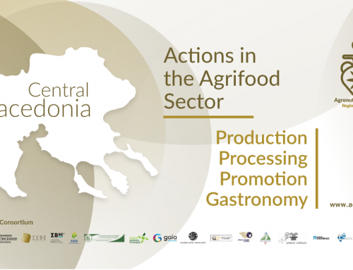 MEET OUR PARTNERS-Agronutritional Cooperation of the Region of Central Macedonia