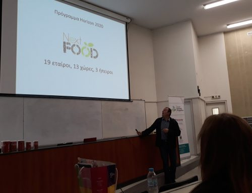 American Farm School visited the University of Macedonia in Thessaloniki, Greece in order to present NextFood project to its students.