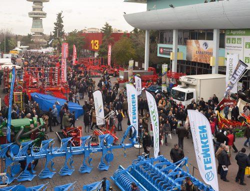 28th AGROTICA Agricultural Machinery, Equipment & Supplies International Trade Fair
